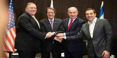 İsrail'de Türkiye karşıtı 4'lü buluşma: Türkiye'ye karşı ABD'den destek aldık!
